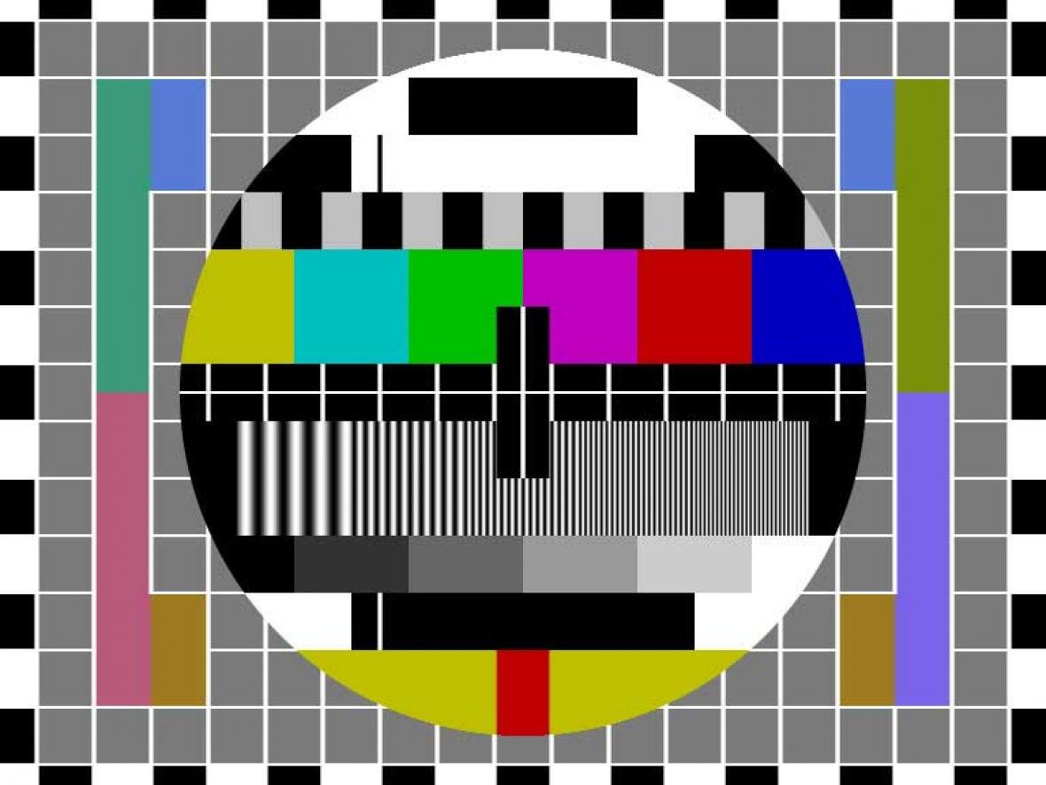 Sjećate li ih se / Čemu su zaista služile ove šare na TV ekranima