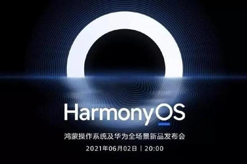 Huaweijev HarmonyOS stiže 2. juna