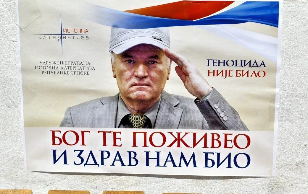 I na dan presude u Bratuncu skandalozna podrška ratnom zločincu